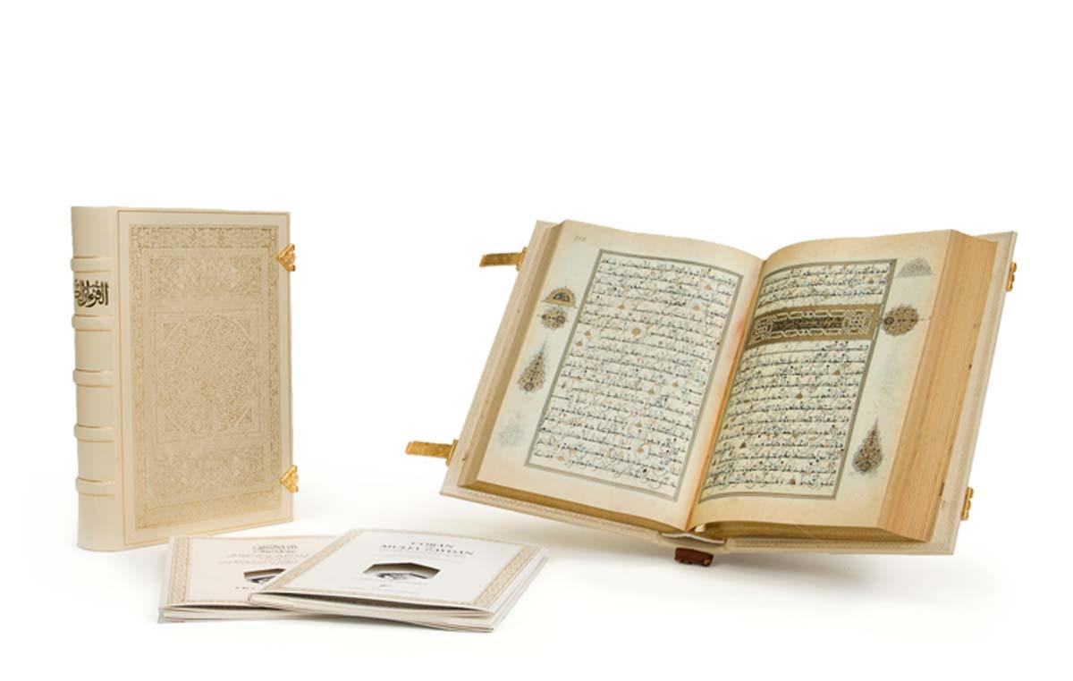 Facsímil Corán de Muley Zaidán