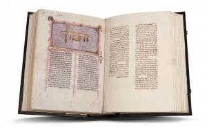 Facsímil Biblia hebrea